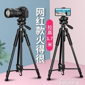 自拍棒 相機三腳架單反三角架手機支架自拍for佳能便攜微單vlog手持攝影 雙十二免運