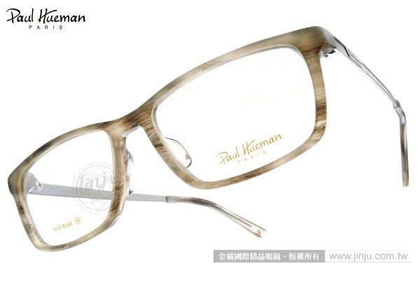 PAUL HUEMAN 光學眼鏡 PHF504A COL3 平光鏡框 # 金橘眼鏡