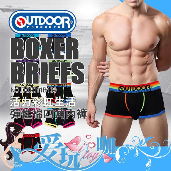 ● L ●美國 OUTDOOR PRODUCTS 日本設計 活力彩虹生活 彈性棉拳擊手四角內褲 BOXER BRIEFS