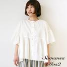 「Summer」棉麻壓摺糖果袖開襟襯衫上衣 (提醒 SM2僅單一尺寸) - Sm2