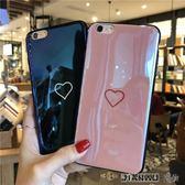 藍光愛心蘋果6s手機殼硅膠6plus防