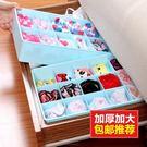 [超豐國際]內衣收納盒塑料抽屜式內褲襪子...