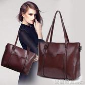手提包 大包包女潮時尚女士單肩斜挎包女士大容量手提包托特女包 瑪麗蘇