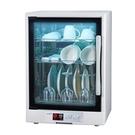 【MIN SHIANG 名象】TT-889A / TT889A 三層紫外線烘碗機 刷卡加免運