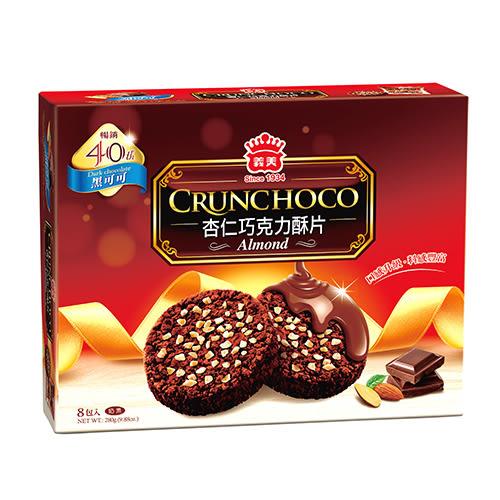 義美杏仁巧克力酥片-黑可可280g【愛買】
