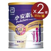 亞培 Abbott 小安素三重營養配方(香草口味)850g X2
