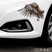 車貼 汽紙3d立體貼刮痕貼劃痕創意個性遮擋裝飾改裝車身貼防水拉花 卡卡西