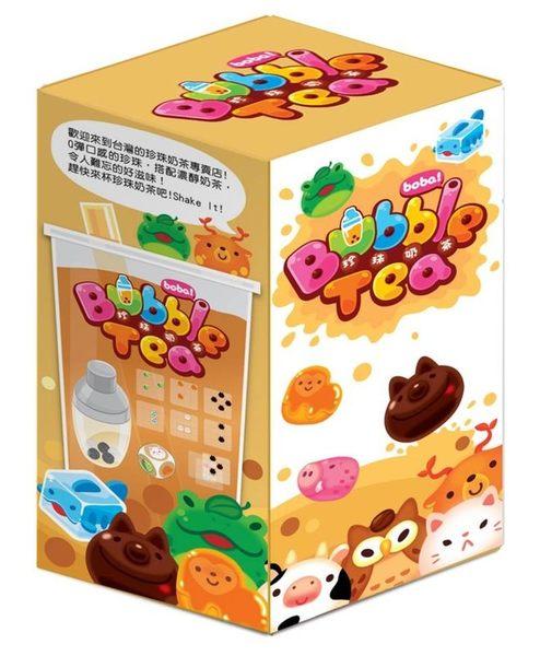 『高雄龐奇桌遊』 珍珠奶茶 Bubble Tea 繁體中文版 ★正版桌上遊戲專賣店★