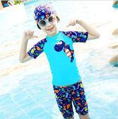兒童泳衣男童泳褲套裝男孩分體小中大童小恐龍游泳衣寶寶送帽  XY1431  【男人與流行】
