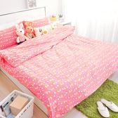 搖粒絨 / 雙人【超細搖粒絨】雙人床包兩用毯組 【桃紅小狐狸】 台灣製 赫雪黎寢具-超取限1件—