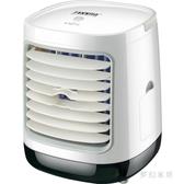 空調扇制冷小空調迷你冷風機冷風扇家用臥室移動床上宿舍小型器水 FX5998 【夢幻家居】
