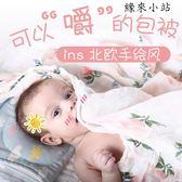 嬰兒紗布包被初生浴巾抱被