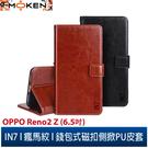 【默肯國際】IN7 瘋馬紋 OPPO Reno2 Z (6.5吋) 錢包式 磁扣側掀PU皮套 吊飾孔 手機皮套保護殼