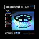 燈光設計 欄杆布置 LED圓三線四彩水管...