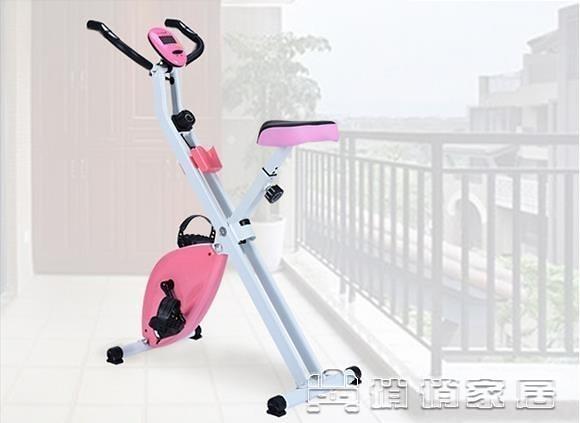 健身車 靜音家用磁控健身車室內運動腳踏自行車健身器材 交換禮物