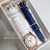 SHEEN SHE-3058LTD-7A 施華洛世奇 羅馬時刻鑲鑽 三眼錶 女錶 白x藍色 皮帶 SHE-3058LTD-7AUDR CASIO卡西歐