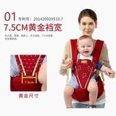 嬰兒背帶前抱式寶寶腰凳單四季通用小孩坐輕便