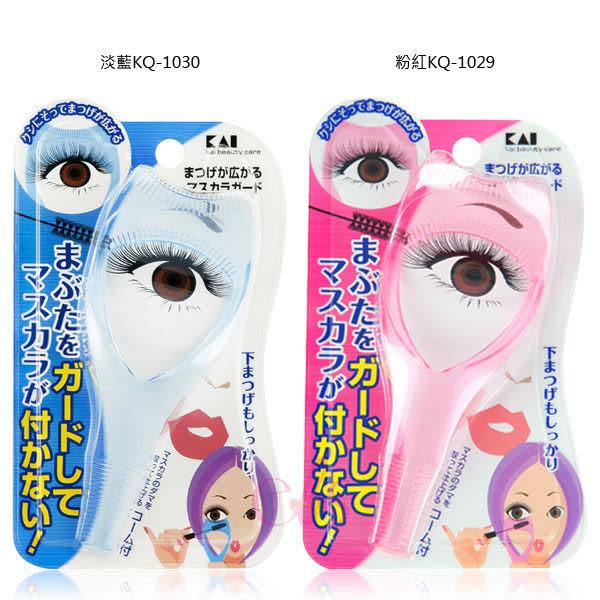 KAI貝印 睫毛刷輔助器 淡藍/粉紅 ☆艾莉莎ELS☆