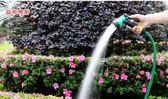 微噴澆灌洗車伸縮軟水管噴頭套裝