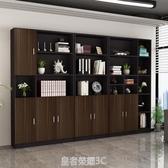 辦公室帶門文件櫃木質檔案櫃資料櫃陳列架儲物櫃現代組合書櫃定制YTL 皇者榮耀