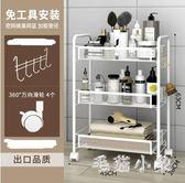 創意廚房置物架層超薄窄多功能收納帶輪移動小推車放雜貨物客廳 JA8064『毛菇小象』