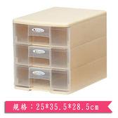 樹德SHUTER A4玲瓏盒(25*35.5*28.5cm)【愛買】