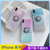 夢幻漸層水暈 iPhone 11 pro Max 手機殼 花邊指環扣 影片支架 iPhone11 滴膠軟殼 全包防摔殼