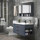 浴櫃 北歐輕奢浴室櫃組合現代簡約洗手盆櫃...