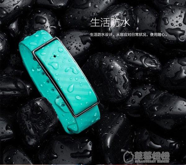 榮耀暢玩手環華為運動智能手環計步錶防水睡眠監測來電提醒男女  草莓妞妞