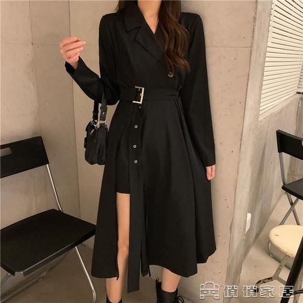 長袖洋裝 秋裝新款黑色西裝領設計感小眾長裙收腰顯瘦氣質洋裝女神範 新年特惠