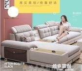 折疊沙發床 布藝沙發組合客廳現代簡約可拆洗大小戶型皮布沙發組合整裝傢俱 DF 全館免運
