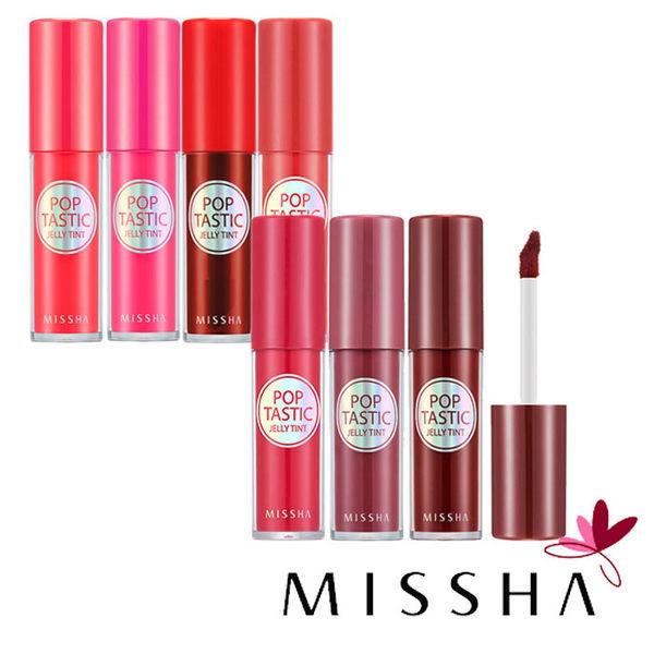 韓國 MISSHA POP TASTIC JELLY TINT 乾燥花果凍唇釉 5g 唇彩 唇蜜 唇釉