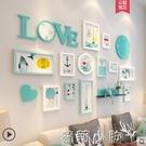 照片墻裝飾免打孔客廳餐廳創意相框掛墻組合溫馨臥室相冊墻相片墻 NMS蘿莉新品