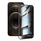 NISDA for iPhone12 / 12 Pro 6.1吋 / 12 Mini 5.4吋 / 12 Pro Max 6.7吋 / SE2 防窺2.5D滿版玻璃保護貼-黑 請選型號