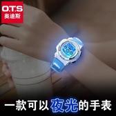 ots手錶男孩男童電子手錶中小學生女孩防水可愛小孩女童手錶   WD時尚潮流