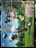影音專賣店-P07-443-正版DVD-動畫【呆呆熊3 鐵人三項篇】-