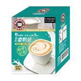 [西雅圖]雙倍濃奶茶(50包)單包出貨