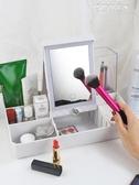 桌面鏡帶燈化妝收納盒帶LED補光鏡臺式梳妝鏡智慧鏡公主鏡宿舍鏡(快速出貨)