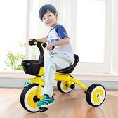 兒童三輪車寶寶腳踏車輕便