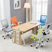 辦公椅家用懶人辦公椅升降轉椅職員現代簡約座椅人體工學靠背椅子 LX 雲朵走走