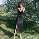 吊帶裙 春秋性感吊帶開叉長裙2021新款心機小眾設計感摺皺遮肉女生連衣裙 【99免運】