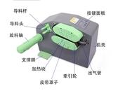 現貨-氣泡袋製造機-多功能氣泡緩衝機-氣泡袋-填充快遞-減震緩沖氣枕-防震膜填充氣機