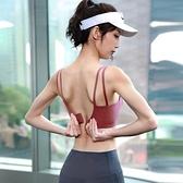 運動內衣 女夏季薄款美背文胸聚攏防震跑步防下垂瑜伽背心健身上衣 - 風尚3C