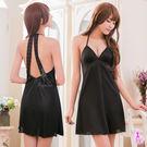 情趣用品 調情服飾 黑色繞頸式深V柔緞襯...