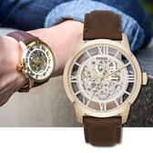 FOSSIL TOWNSMAN 經典復古鏤空機械錶 ME3043 熱賣中!