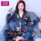 睡衣女夏冰絲春秋季長袖韓版薄款兩件套裝可外穿性感絲綢家居服女 歐韓時代