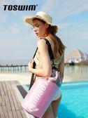 (中秋特惠)防濕防潮包TOSWIM游泳包干濕分離包防水包沙灘收納袋女健身用品泳衣背包裝備