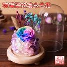 【葉子小舖】玻璃罩玫瑰永生花/節慶送禮/...
