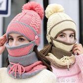 毛線帽帽子女冬天潮加厚保暖防風遮臉女士冬季騎車護耳針織帽 蘿莉小腳ㄚ