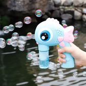 泡泡機 仙女棒自動吹泡泡機少女心ins抖音同款兒童網紅玩具手動泡泡槍 免運 艾維朵